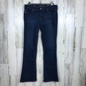 Liverpool denim jeans Stitch Fix boot cut Petite